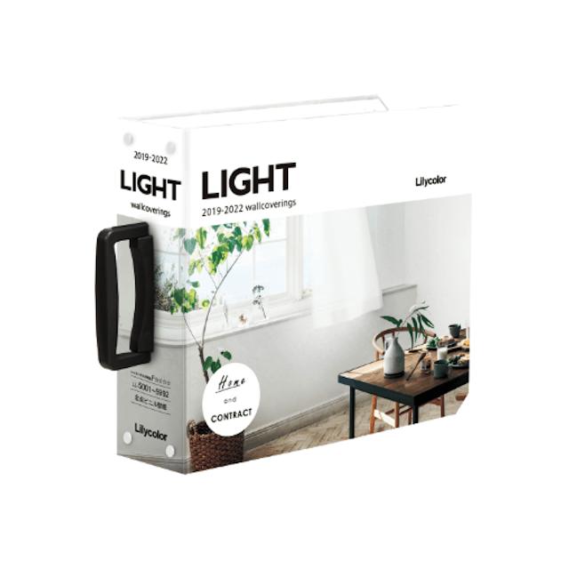 LIGHT(ライト)