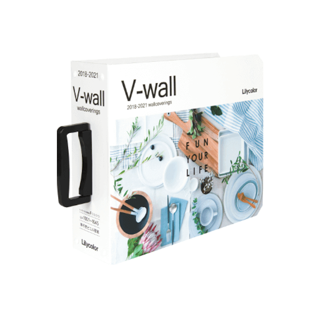 V-wall(V-ウォール)