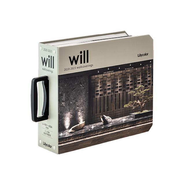Will(ウィル)