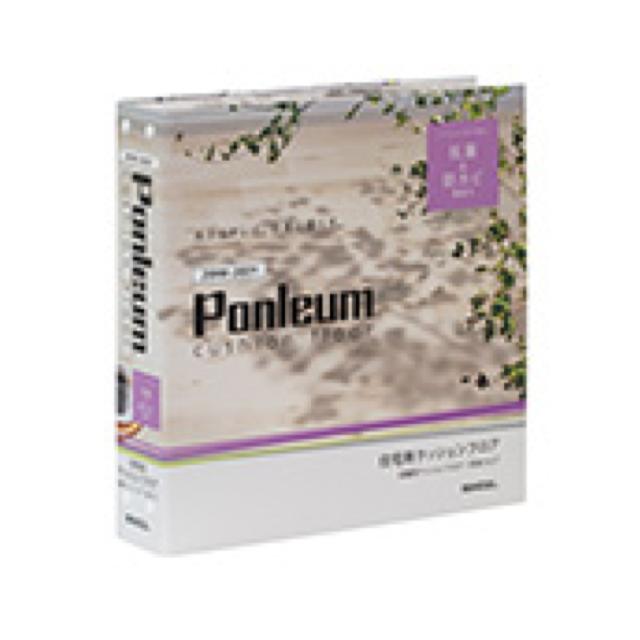Ponleum(ポンリューム)