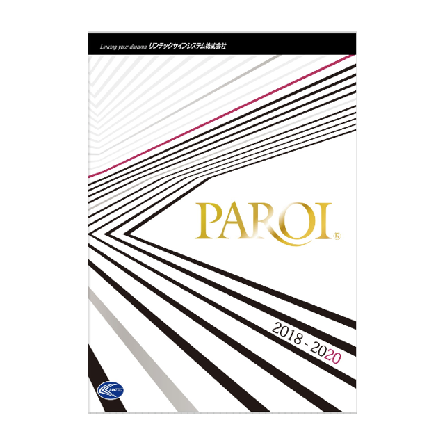 PAROI(パロア)