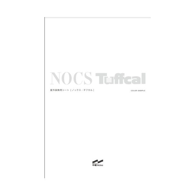 ノックス&タフカル