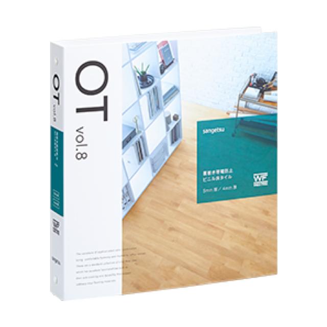 OT 置敷き帯電防止ビニル床タイル