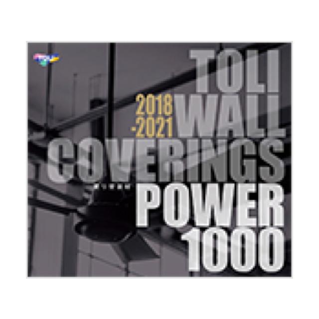 POWER1000(パワー1000)